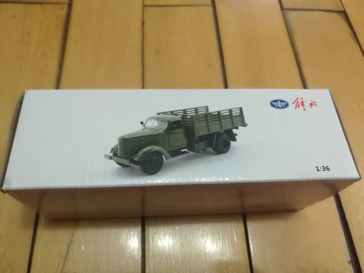 华一合金汽车模型军事儿童玩具坦克飞机大炮仿真模型 男孩车模玩具 解放卡车 晒单图