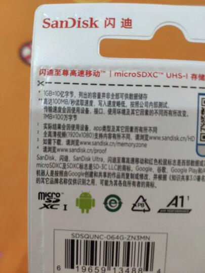 闪迪(SanDisk)64GB TF(MicroSD)存储卡 U1 C10 A1 至尊高速移动版内存卡 读速100MB/s APP运行更流畅 晒单图
