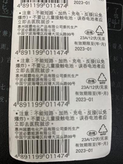 超霸(GP)纽扣电池A76 L1154 357A SR44 AG13 LR44 10粒电子手表遥控器电子秤汽车钥匙门铃 晒单图