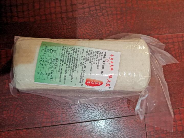 云南特产香米饵块2斤 烧饵块年糕糍粑粑 保鲜真空包装 晒单图