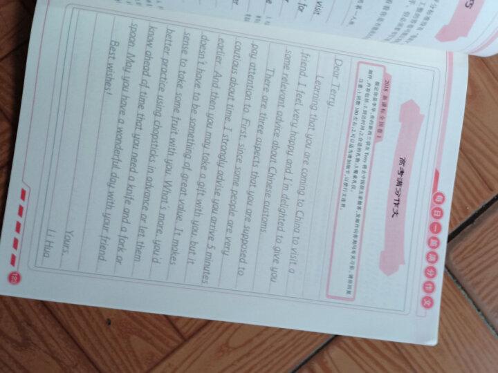华夏万卷 写好写快英语练字帖:斜体+圆体+手写印刷体(套装共3册 附四线格练习本) 晒单图
