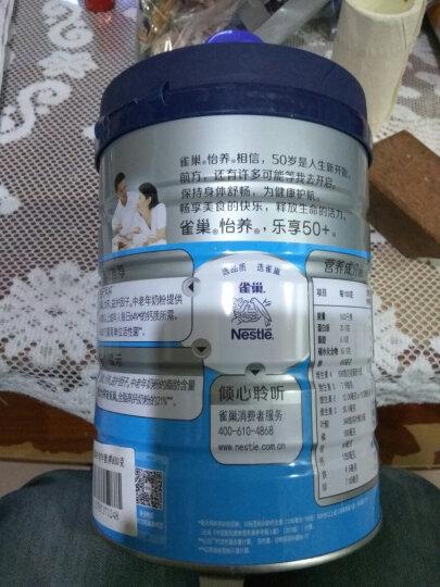 【JD直发】雀巢中老年营养怡养高钙配方奶粉益护因子配方850g/克 晒单图