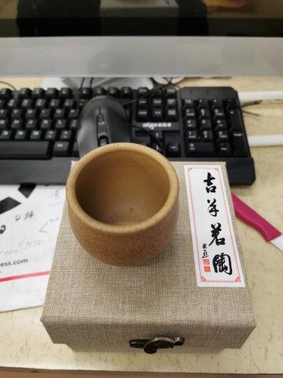 吉羊 宜兴紫砂壶茶道配件 一口杯小茶杯品茗主人杯 调砂降坡泥/玉立杯/110ml 晒单图
