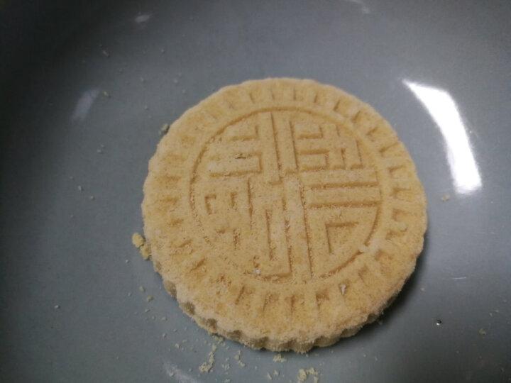 广州酒家 杏仁饼480g/盒 利口福饼酥糕点下午茶点心手信送礼零食 晒单图