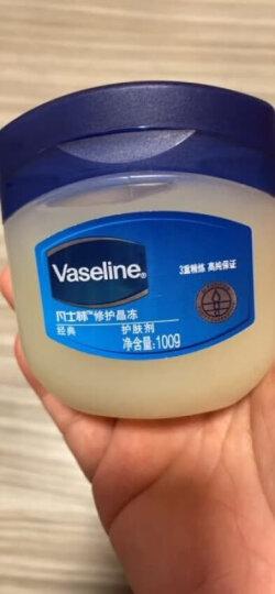凡士林(Vaseline)经典 修护晶冻50g(富含膏状滋润/保湿润肤霜手霜(护手霜)(新老包装交替发货) 晒单图
