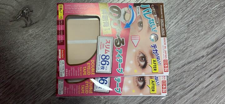 大创(daiso)肤色网纹哑光双眼皮贴 86枚 彩妆 日本原装进口 晒单图