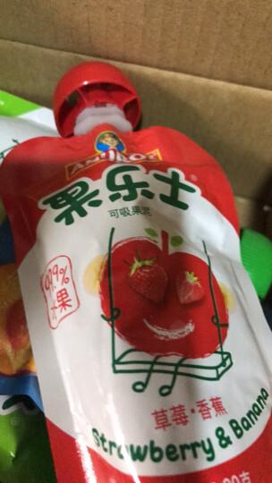 果乐士苹果草莓香蕉可吸果泥90g安德鲁宝宝儿童食品99.9%水果+0.1%vc 晒单图