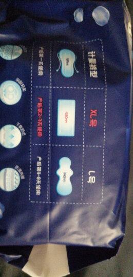 子初产褥期产妇卫生巾 孕妇产后月子恶露加长加大卫生巾 实用组合装 晒单图