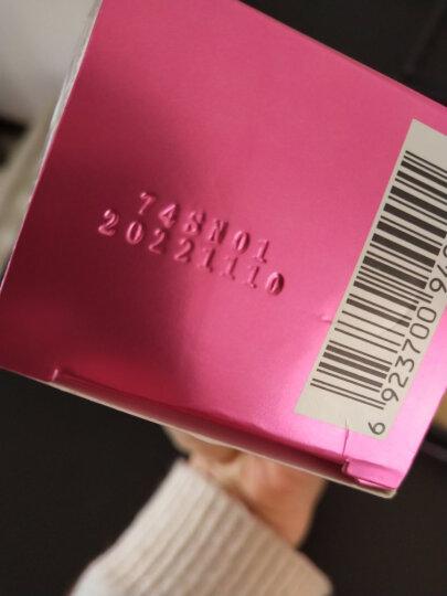 欧莱雅(LOREAL)清润葡萄籽补水水乳护肤套装礼盒化妆品套装礼物送女友 (膜力水+乳液 赠乳液+膜力水) 晒单图