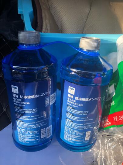 福特(FORD)汽车玻璃水0°雨刷精雨刮精 1.8L*6瓶装 雨刮水去油膜玻璃清洁剂 汽车用品 晒单图