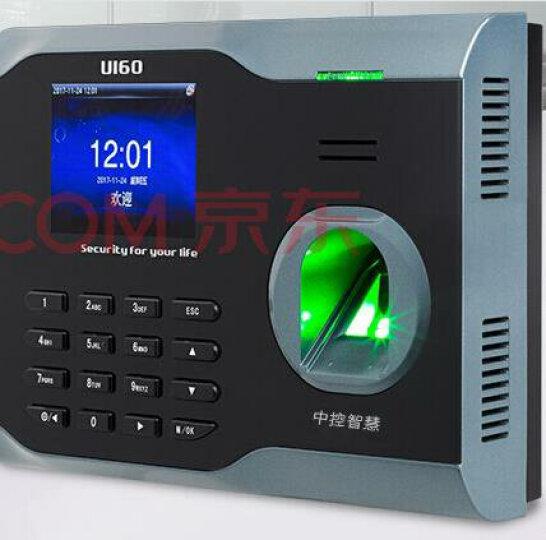 中控智慧(ZKTeco) U160  WIFI无线高速网络指纹考勤机打卡机签到机器 标配+ID模块 晒单图