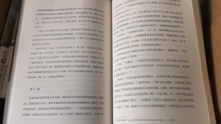 名家名译世界文学名著:老人与海+名人传+童年+了不起的盖茨比+父与子+钢铁是怎样炼成的(套装共6册) 晒单图