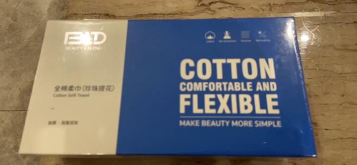 贝览得BLD一次性洗脸巾 棉柔巾 抽取式100片三盒装 晒单图