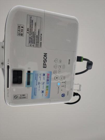 爱普生(EPSON)CB-X41 办公 投影机 投影仪(3600流明 XGA分辨率 支持左右梯形校正) 晒单图
