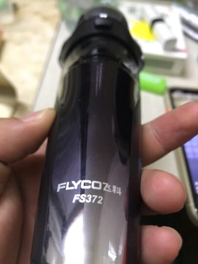 飞科(FLYCO) 男士电动剃须刀 全身水洗干湿双剃刮胡刀 浮动贴面三刀头 FS372 晒单图