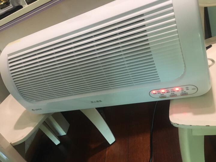 格力(GREE) 壁挂式电暖器家用浴室防水暖风机遥控电暖气挂壁冷暖两用取暖器NBFC-X6021B 晒单图