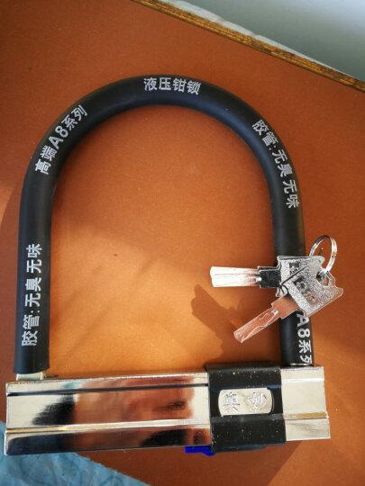 奥妙(aomiao)A222摩托车锁电瓶电动车锁抗液压剪u型锁具防盗锁山地自行车配件骑行装备 晒单图