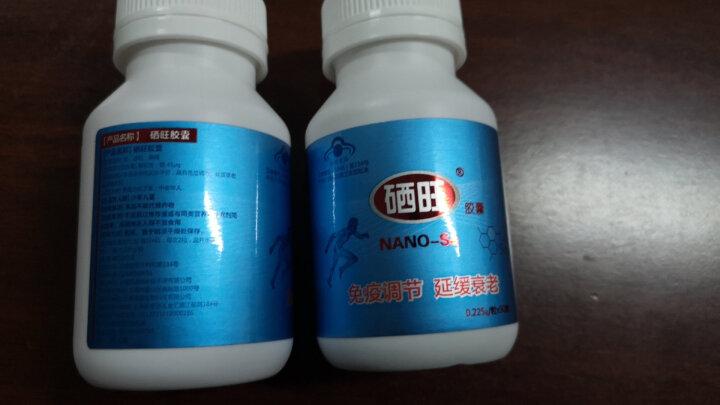 硒旺 胶囊 90粒/瓶*6瓶*6盒 调节免疫  补硒 老年成人保健品 晒单图