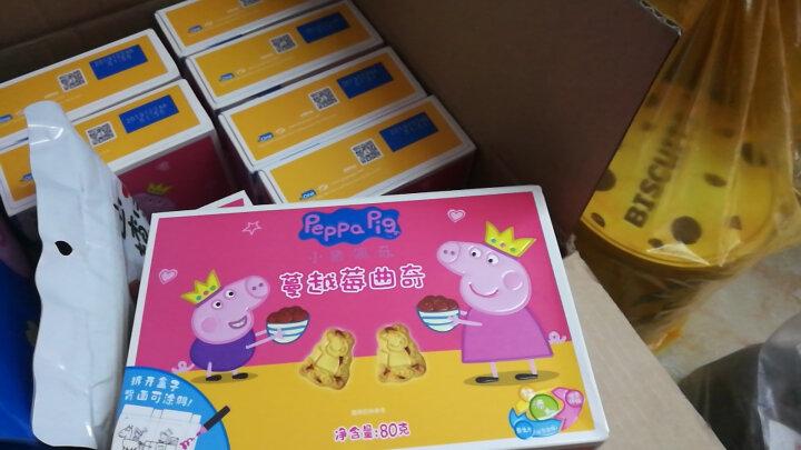 小猪佩奇 Peppa Pig 蔓越莓曲奇饼干 益生元+膳食纤维+钙  儿童小饼干 卡通手指代早餐饼干 盒装 80g 晒单图
