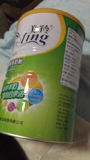 美羚(meiling)中老年无蔗糖羊奶粉 800克罐装 美羚羊奶粉中老年羊奶粉老人奶粉高钙 晒单图