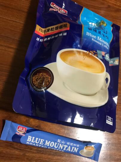 台湾进口 广吉 蓝山炭烧碳烧黑咖啡/曼特宁口味 330g  三合一速溶咖啡经典 冷冻干燥咖啡 黄金曼特宁 晒单图