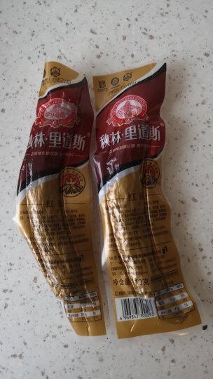 秋林里道斯红肠110g*10根哈尔滨红肠方便零食东北特产香肠猪肉肠火腿肠便携装 晒单图