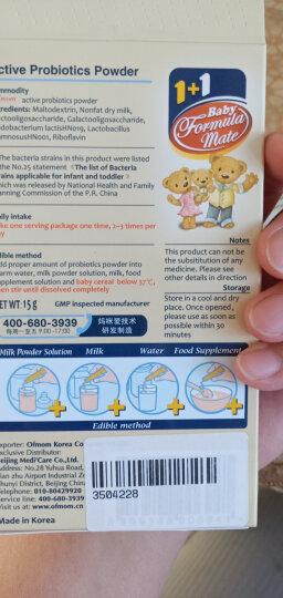 妈咪爱( Ofmom )婴幼儿儿童活性益生菌宝宝奶粉伴侣固体饮料10支/盒 晒单图