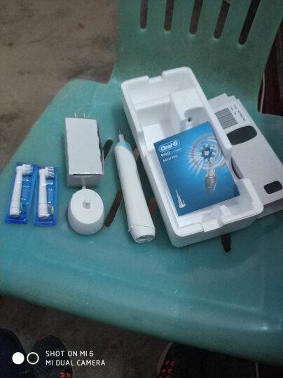 欧乐B电动牙刷 口腔护理礼品(D16天空蓝+樱花粉)两支装挚爱牙刷新年礼盒 晒单图