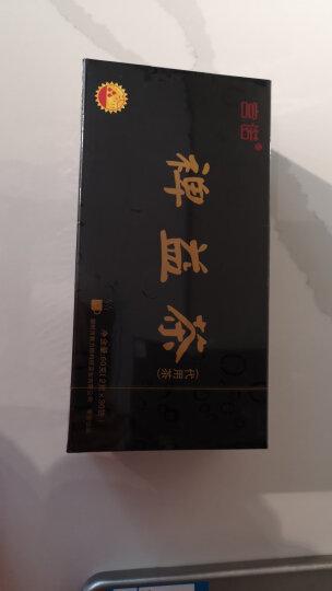 宫诺本草裨益茶芡实薏仁米赤小豆槐米红豆粉可搭去养健脾胃虚弱热祛食品散湿气重茶 晒单图