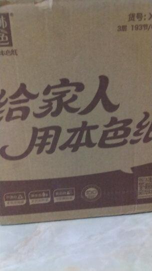 泉林本色厨房用纸 180段/卷*2卷(食品级吸油吸水清洁去污不漂白本色卫生厨房专用卷纸) 晒单图