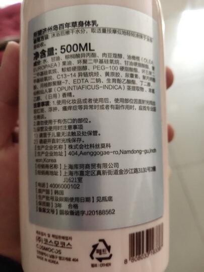 所望SOMANG济州岛百年草身体乳 500ml 晒单图