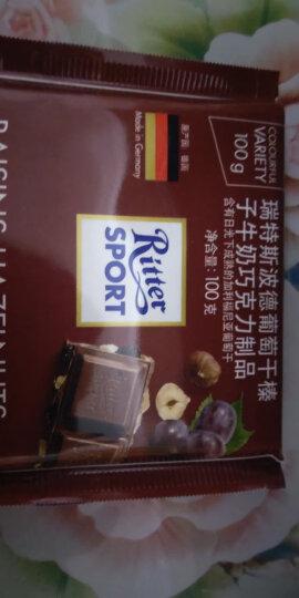 德国进口RitterSport瑞特斯波德葡萄干榛子牛奶巧克力100g 晒单图