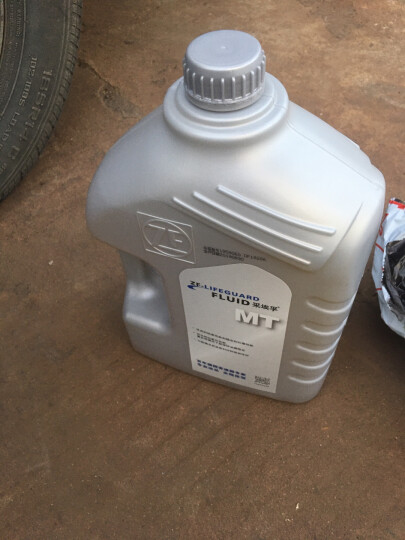 采埃孚(ZF)手动变速箱油/波箱油/合成型齿轮油 MT 80W-90 GL-4 4升 晒单图