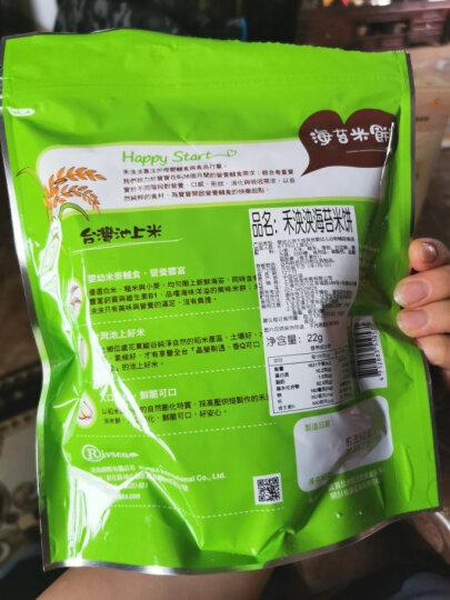禾泱泱(Rivsea)宝宝零食婴幼儿进口磨牙棒饼干牛奶味165g(6-36个月适用) 晒单图
