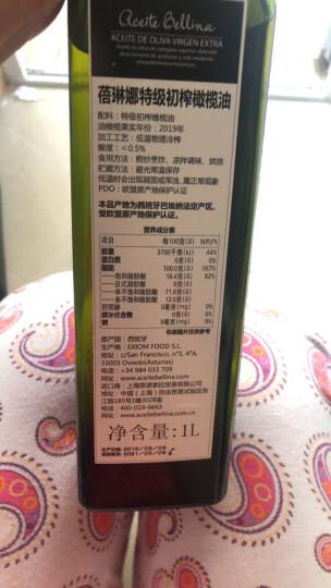 蓓琳娜(Bellina)1000ml*2礼盒 PDO特级初榨橄榄油 西班牙原装原瓶进口 晒单图