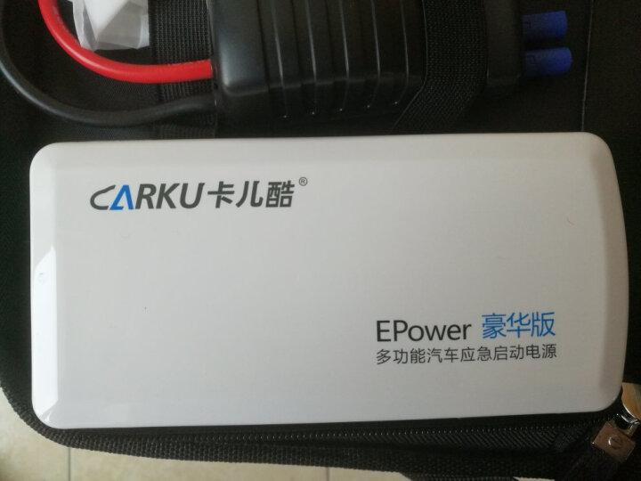 卡儿酷(CARKU)DC转点烟器 车载电器点烟器转换接头 汽车专用DC12V转换器汽车用品 DC转接头 晒单图