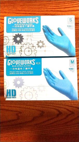 爱马斯(AMMEX) 一次性丁腈手套橡胶乳胶实验室食品级厨房家务餐饮用加厚耐酸碱耐油防滑丁晴洗碗手套 MD耐用型(100只装) 中号M 晒单图