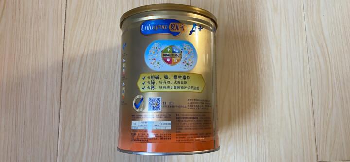 美赞臣(MeadJohnson)安儿宝A+幼儿配方奶粉 3段(12-36月) 450克*6袋(组合装) (新旧包装随机发货) 晒单图