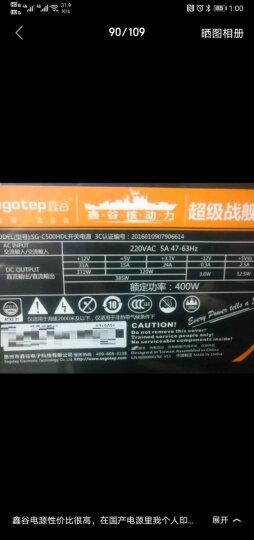 鑫谷(Segotep)额定300W 核动力-巡洋舰C5电源(被动式PFC/宽幅/背线/静音风扇/3年质保/电脑台式机电源) 晒单图