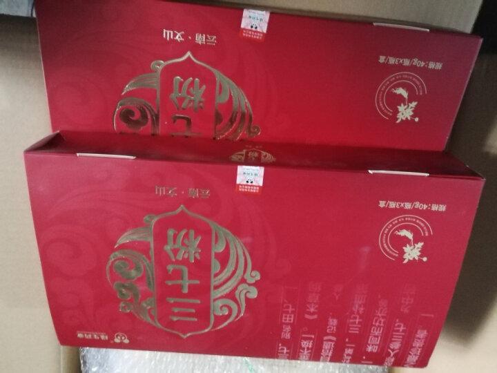 拍下惊喜】香港同溢堂益安宁丸112丸*3瓶/盒冠心病养心安神补气活血手足麻木 3盒疗程装+1盒三七粉 晒单图