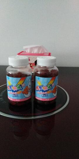 成长快乐复合维生素软片果味型补锌240g*2瓶 晒单图