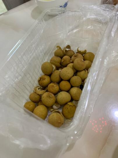 泰国进口龙眼 精选一级果 2.5kg礼篮装 新鲜水果礼篮 晒单图