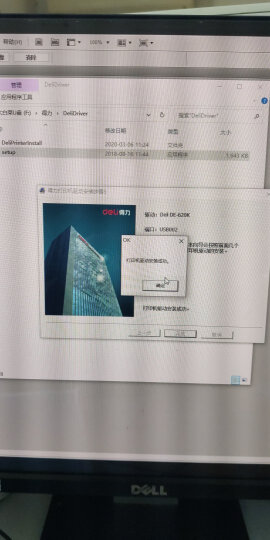 得力(deli)DE-620K 1+6联针式打印机 营改增税控发票打印机 票据电子面单快递发货出库办公打印机(85列) 晒单图