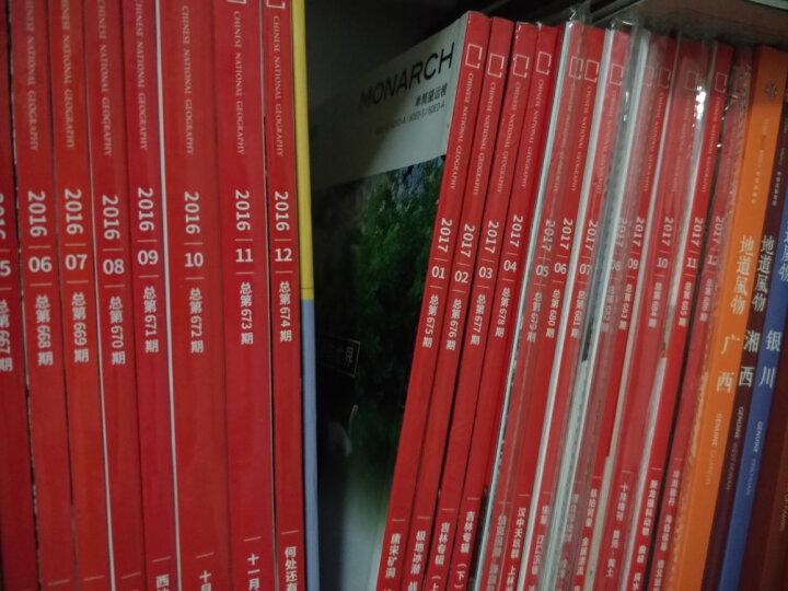 停刊中国国家旅游杂志铺预订 2020年12月起订阅 1年共12期 旅游文化 自助旅游每月快递 晒单图
