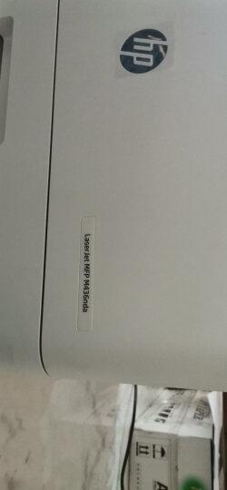 惠普(HP)打印机M439n/nda/433 a3A4黑白激光一体机复印扫描办公数码复合机代替436 M436dn(双面打印+有线网络)热卖 官方标配 晒单图