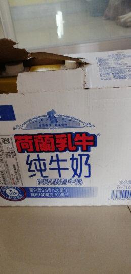 法国原装进口 荷兰乳牛全脂纯牛奶1L*6 整箱装 晒单图