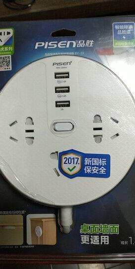 品胜 USB排插(普通版) 四口USB手机平板充电头/器 苹果白 晒单图