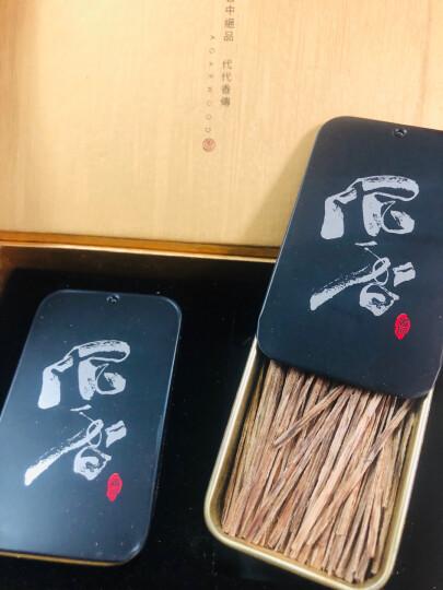龍隐 沉香烟丝 典雅浓香 越南芽庄烟片烟插 商务礼品 口味醇厚 胡桃木盒 单盒5克 送烟针 典雅浓香 晒单图