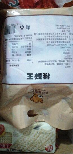【满2件9折】阿玛熊 丹麦风味曲奇饼干礼盒 送女友糕点生日零食大礼包 宫廷桃酥王540g/袋 晒单图