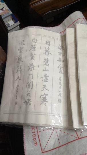 手捞坊 毛笔字帖宣纸中楷行书草书唐诗临摹描红宣纸成人入门书法练习纸初学者 唐诗(二)40张 晒单图